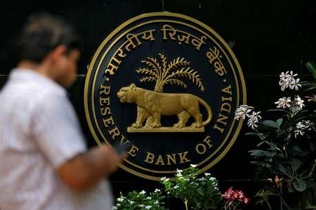 RBI से तकरार जगजाहिर होने पर सरकार 'नाराज़', उर्जित पटेल को ठहराया जिम्मेदार