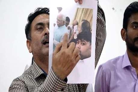 50 करोड़ ठगी केस : पीड़ित बोले-आरोपी के हरियाणा के CM के साथ ताल्लुक!