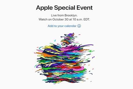 Apple का 'Special Event' आज, सस्ते में लॉन्च हो सकते हैं ये प्रोडक्ट्स