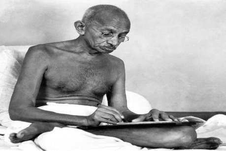 Image result for गांधी