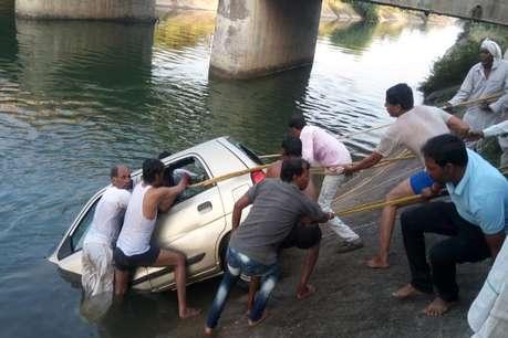 नहर में गिरी NDVA इंजीनियर की कार, पति-पत्नी और 2 बच्चियों की मौत