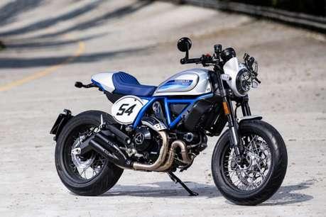 Ducati ने स्क्रैंब्लर रेंज में उतारीं 3 नई बाइक, 7.23 लाख रुपये है शुरुआती कीमत