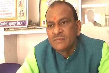 सूरजपुर: जिला पंचायत के उपाध्यक्ष गिरीश गुप्ता गिरफ्तार