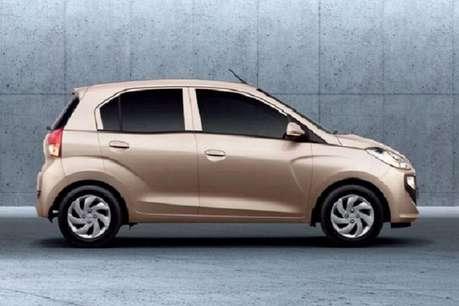 CNG में सिर्फ दो वेरिएंट में आएगी Hyundai सेंट्रो, ये होंगे फीचर्स