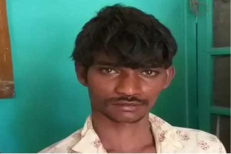 जोधपुर में तीन साल की मासूम को दरिंदे ने बनाया अपनी हवस का शिकार, दुष्कर्मी गिरफ्तार