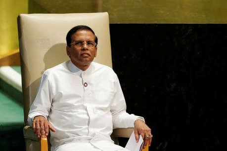श्रीलंका के राष्ट्रपति का आरोप, रॉ उनकी हत्या की रच रहा साजिशः रिपोर्ट