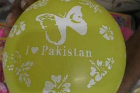 'I LOVE पाकिस्तान' लिखा गुब्बारा बेच रहा था युवक, अब NIA-ATS कर रही पूछताछ