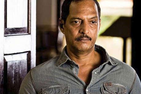 #MeToo में घिरे साजिद खान के बाद नाना पाटेकर ने भी छोड़ी हाउसफुल-4!