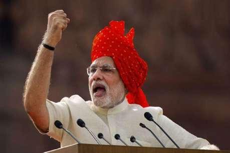 छत्तीसगढ़ चुनाव: चार दिन में 5 सभाओं से हुंकार भरेंगे पीएम नरेन्द्र मोदी