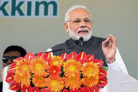 छठ के मौके पर काशी वाले मनाएंगे दीवाली, PM मोदी देंगे काशी को करोड़ों रुपये का उपहार