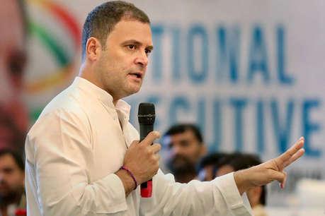राहुल गांधी बोले- राफेल मुद्दे को गली-गली तक लेकर जाएगी कांग्रेस, सरकार को देगा होगा जवाब
