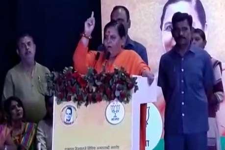 VIDEO : पार्टी के कार्यक्रम में उमा भारती ने खोले RSS से जुड़े राज़