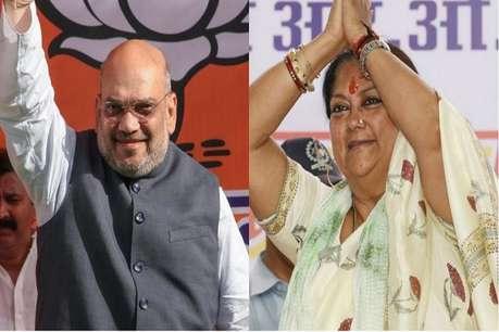 OPINION: क्या राजस्थान में वसुंधरा गुट के बड़े नेता ही बीजेपी को हरा देंगे?