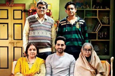 Badhaai Ho Movie Review: पूरी फिल्म में हंसते रहेंगे, कभी सोचेंगे तो कभी तालियां पीटेंगे