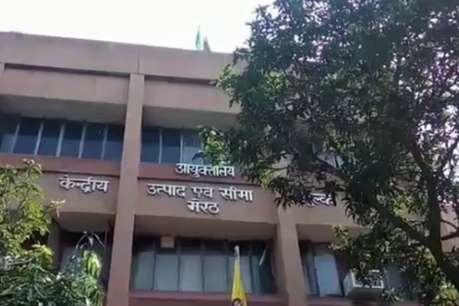 94 करोड़ की CGST चोरी में गिरफ्तार हुआ मुजफ्फरनगर का कारोबारी