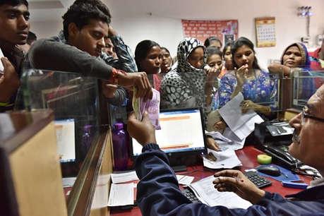 अगर बैंक खाते से 12 महीने तक नहीं निकाले पैसे तो ATM हो जाएगा ब्लॉक, जानें जरूरी नियम