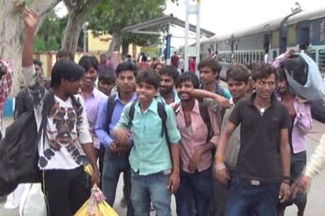 'बिहारी कह कर मारा-पीटा, भूखे-प्यासे बंधक बनाया', गुजरात से लौटे मजदूरों का दर्द