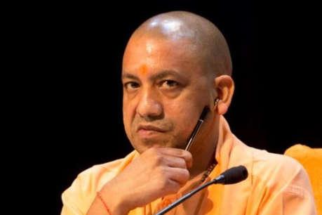 CM योगी ने दी शिक्षकों चेतावनी, कहा- लापरवाही की तो जा सकती है नौकरी
