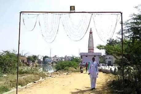 मंदिर में जागरण की सजावट के लिए लगाई गई लाइट ने ली जान