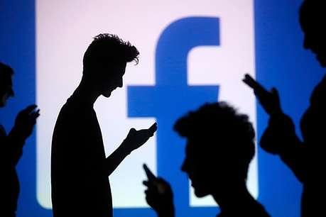 हैकर्स ने चुराई 3 करोड़ FB यूज़र्स की ये डिटेल्स, जानिए कैसे हो सकता है उनका गलत इस्तेमाल