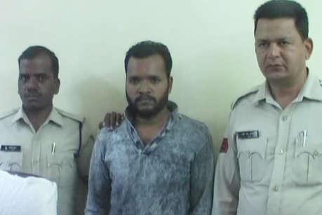 नौकरी के नाम पर दोस्त से 10 लाख रुपए की ठगी करने वाला गिरफ्तार