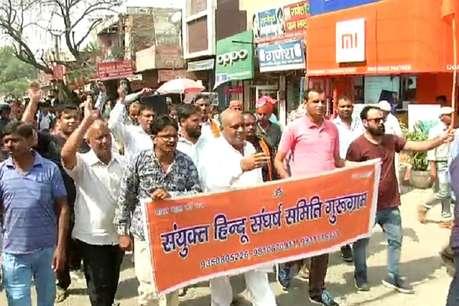 हिंदू संगठनों ने जबरन बंद करवाई मीट की दुकानें, दुकानदारों को पीटा
