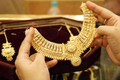 सोना हुआ 130 रुपया महंगा, चांदी हुई 200 रुपये सस्ती, जानें आज के भाव