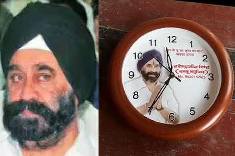 पूर्व मंत्री हरेंद्रजीत सिंह बब्बू ने बांटीं घड़ियां, आचार संहिता उल्लंघन का केस दर्ज