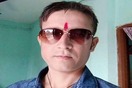 चतरा: अपहरण के बाद पत्रकार की हत्या, शव बरामद