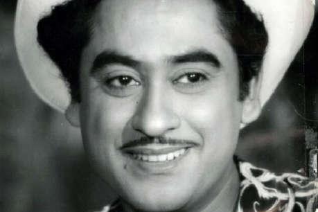 Youtube : इन सात नगमों के बिना अधूरा है किशोर कुमार का कलेक्शन