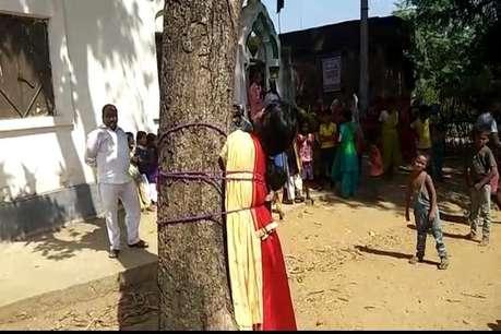 शर्मनाक: प्रेमी संग भागी लड़की तो बीच गांव में 5 घंटे तक पेड़ में बांधा
