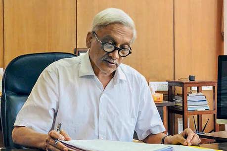 कांग्रेस का आरोप- CM पर्रिकर को पद से नहीं हटाने के पीछे 'राफेल डील कनेक्शन'