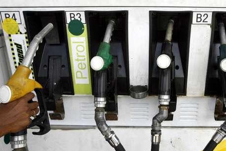 पेट्रोल-डीजल के दाम में आज फिर गिरावट, जानें आज का रेट