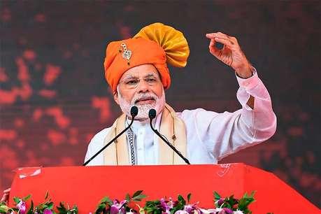 रायबरेली: कांग्रेस गढ़ में आज PM नरेंद्र मोदी करेंगे चुनावी शंखनाद