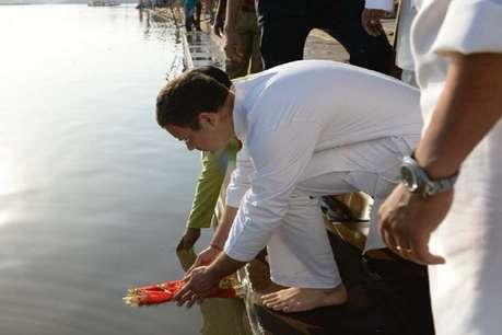 BJP ने राहुल गांधी पर लगाया आरोप, 'वोट के लिए शाम की नर्मदा आरती दोपहर में की'