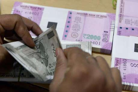 100 रुपये लगाकर शुरू करें यहां सेविंग, बचत खाते से ज्यादा मिलता है मुनाफा