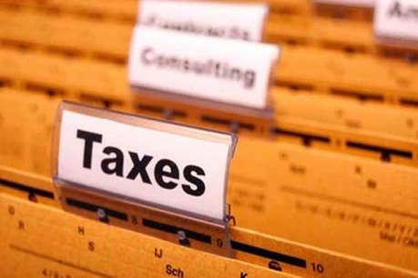 GST के साथ-साथ देना होगा आपदा टैक्स, सरकार जल्द कर सकती है ऐलान
