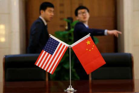 अमेरिका का दावा चीन की इकॉनमी WTO के मुताबिक नहीं, कहा- फिर से परिभाषित हो- 'विकासशील देश'
