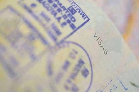 ब्रिटेन में गैर-ईयू नागरिकों, भारतीयों को देना होगा दोगुना हेल्थ सरचार्ज