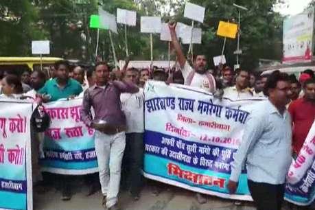 मनरेगा कर्मचारियों ने भीख मांग कर किया प्रदर्शन, मंत्री आवास घेरने की चेतावनी