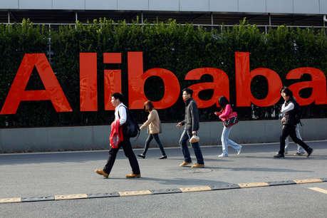 अलीबाबा सिंगल्स डे सेलः 5 मिनट में ही बिक गया 21 हजार करोड़ का समान