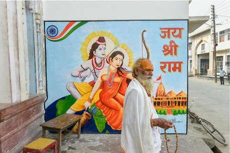अयोध्या में बने स्टैच्यू ऑफ यूनिटी से भी ऊंची राम की प्रतिमाः आजम खान