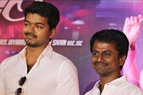 तमिल फिल्म 'सरकार' से हटाए जाएंगे सीन, निर्देशक की गिरफ्तारी पर 27 नवंबर तक लगी रोक