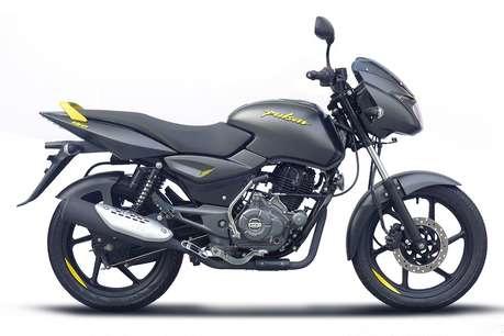 दमदार इंजन के साथ भारत में लॉन्च हुई Bajaj Pulsar 150 Neon, जानें कीमत