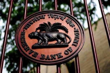 विवादों पर सरकार की सफाई- RBI से नहीं मांगे 3.6 लाख करोड़