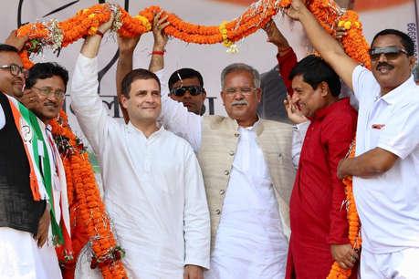 राहुल गांधी ने किसानों की कर्ज माफी, रोजगार सहित की ये बड़ी घोषणाएं