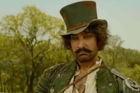 आमिर-अमिताभ के साथ हो गई 'ठगी', दूसरे ही दिन इंटरनेट पर लीक हो गई Thugs of hindostan