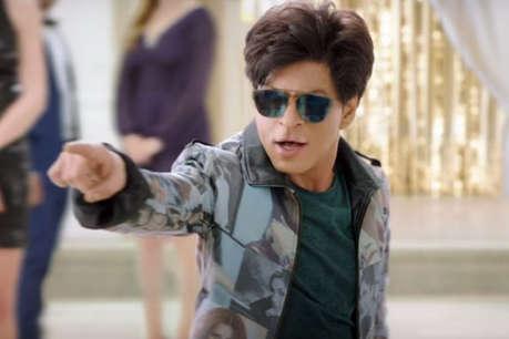 ZERO Trailer : शाहरुख़ का अपने जन्मदिन पर फैन्स को तोहफा, हिट है ये 'जीरो'!
