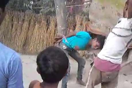 श्रावस्ती: पेड़ से बांधकर मासूम की बेरहम पिटाई, वीडियो वायरल