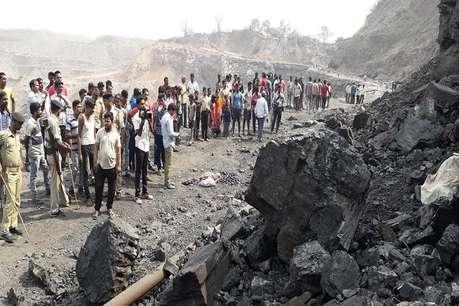 अवैध उत्खन्न के दौरान कोयला खदान धंसने से मलबे में फंसे मजदूर, एक की मौत